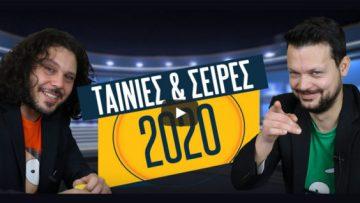 2020-565×318