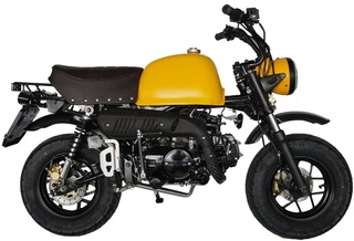 Skyteam SkyBongo 125 yellow